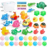 宝宝洗澡玩具儿童婴儿沐浴水冲凉抖音泳池发条玩具沙滩潜水艇玩具 海洋世界40件套 收纳盒