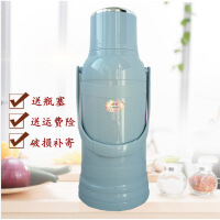 保温水壶热家用水瓶塑料外壳开水瓶宿舍用学生暖瓶茶瓶大容量3.2L