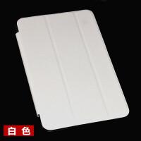 华为荣耀平板2保护套皮套8英寸平板电脑JDN-AL00保护套8.0寸JDN-W09手机壳全包边防摔T