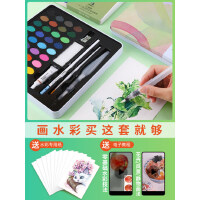 马利24色固体水彩颜料套装48色36色初学者学生用手绘美术马力牌颜料盒便携式绘画工具专业管状分装水粉玛丽笔