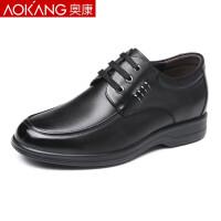 奥康男鞋隐形内增高皮鞋商务休闲鞋牛皮增高鞋男6cm