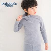 儿童保暖内衣套装加厚毛衫冬季男女宝宝高领秋衣秋裤