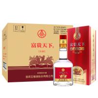 五粮液股份 富贵天下(珍酿)52度浓香型白酒500mL 500ml*6瓶 整箱装