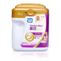 雅培金装喜康素孕产妇营养配方奶粉800克罐装计划怀孕/孕期/哺乳期适用