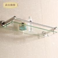 家用卫浴 玻璃置物架单层不锈钢浴室置物架镜前收纳架卫生间化妆品架SN5425