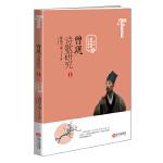 曾�文化���:曾��歌研究(�o念曾��Q辰1000周年)