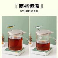 北鼎恒温杯垫加热茶水杯底座家用保温热牛奶神器防水可控温暖暖杯