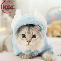 优品汇 宠物衣服 搞怪猫咪衣服小猫猫可爱宠物变身装英短无毛猫蓝猫加菲幼猫秋冬装