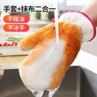洗碗手套女橡胶厨房洗菜家务用清洁耐用型薄款贴手防水洗衣服手套