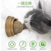 新款 猫薄荷球猫自嗨磨牙逗猫神器棒棒糖舔乐逗猫棒耐咬猫咪玩具