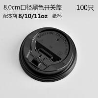 商吉 白纸杯一次性茶杯热饮杯咖啡杯水杯办公加厚杯子100只不带盖