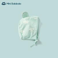 迷你巴拉巴拉 婴儿帽子 2020秋季新款宝宝帽子纯棉印花可爱防晒帽