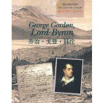 英国作家生平丛书:乔治?戈登?拜伦