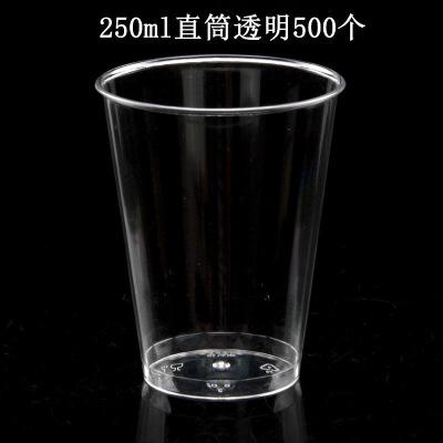 250ml一次性杯子透明航空杯硬塑料杯加厚硬塑杯果汁杯500个