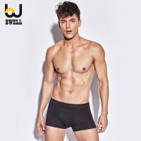 【11.2-11.7 大牌周 满100减50】BWELL 2条装内裤男士舒适透气简约中腰莫代尔平角韩版薄款