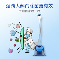 寸年飞利浦挂烫机家用除菌除异味正品小型手持立式蒸汽熨斗手持熨烫机