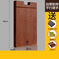 乌檀木菜板实木家用整木切菜板厨房案板砧板商用 三口之家-2-6人使用(45x30x3cm )