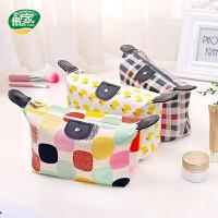 傲家 时尚便携大容量化妆包水饺包 可折叠化妆品收纳袋浴室防水收纳包