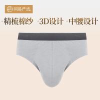 网易严选 男式基础三角内裤