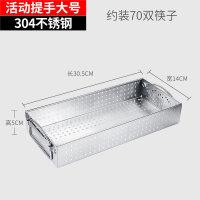 304不锈钢消毒柜装汤勺勺子筷子篓收纳盒放餐具家用厨房沥水筷笼