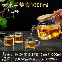 言标 大号玻璃茶壶过滤泡茶壶加厚单个花茶壶耐高温煮茶水壶茶具套装
