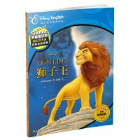 不能错过的迪士尼双语经典电影故事(官方完整版):狮子王