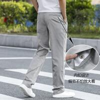 夏季薄款休闲裤男装宽松直筒弹力百搭超薄男士丝滑垂感长裤子