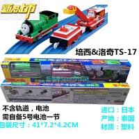 【六一儿童节特惠】 全新 多美TOMY日本托马斯电动火车多美卡 绿色 培西TS-17 TOMY