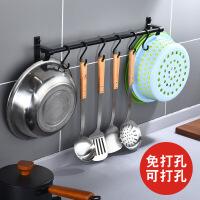 太空铝厨房置物架壁挂免打孔收纳刀架挂件厨具厨房插刀架
