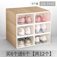 加厚鞋盒收纳盒宿舍透明鞋柜鞋子收纳神器抽屉式塑料整理箱省空间