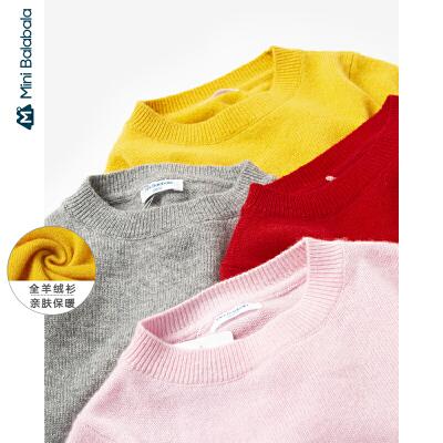 【4折价:240】迷你巴拉巴拉儿童羊绒衫高档羊毛衫毛衣2019冬装新款男女童针织衫