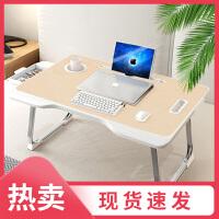 寝室放在床上的懒人电脑小桌子大学卧室坐地加高腿折叠桌写字书桌可以移动宿舍桌板笔记本家用儿童支架超大号