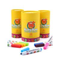 美乐童年儿童水彩笔画笔可水洗幼儿园宝宝绘画笔开学24色彩笔套装