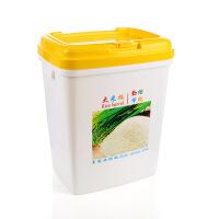 米桶储米箱50斤装家用加厚米面收纳面粉大号防虫米缸大米厨房密封