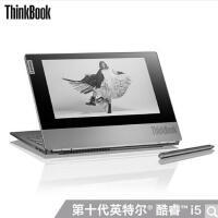 联想ThinkBook Plus(5BCD)英特尔酷睿i5 13.3英寸E-ink墨水屏 轻薄笔记本电脑(十代i5-1