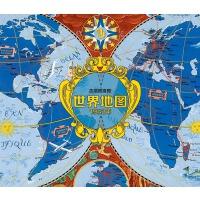 古地图拼图:世界地图(2000粒,940mm×549mm,马口铁盒包装,内附胶水、参考图、拼图补缺卡)