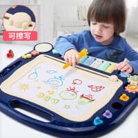 两岁宝宝画画板大号磁力写字板幼儿童可擦写消除的彩色涂鸦磁性笔