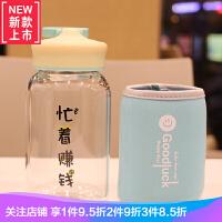 手机支架玻璃杯韩版简约清新水杯学生儿童创意杯子便携耐热泡茶杯