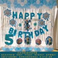 冰雪奇缘生日派对装饰生日气球布置套餐公主周岁生日背景装饰用品h6 冰缘套装5