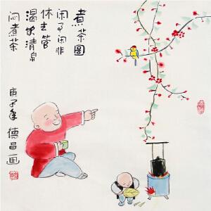 《煮茶图 闲是闲非休去管 渴饮清泉闷煮茶》范德昌原创小品画R4328