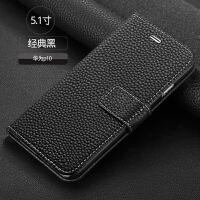 华为P10手机壳p10plus手机套荣耀p10保护套VTR翻盖式皮套al00男女