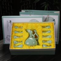 【特惠购】日式古风陶瓷酒具分酒器白酒烈黄酒盅小酒杯创意酒壶家用套装礼品 (礼盒装)