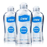 DMM润滑油情趣性用品芦荟精华油润滑剂