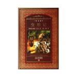 【旧书二手书9成新】变形记 弗朗茨.卡夫卡 9787216047319 湖北人民出版社