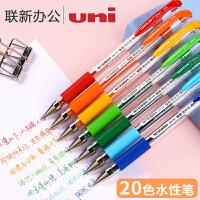 3支日本uniball三菱彩色中性笔UM151耐水性学生用手账走珠笔0.5彩色笔做笔记专用0.38可换芯子弹头