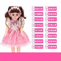 芭比娃娃大号11岁 闺蜜会说话的智能洋娃娃套装仿真女孩公主儿童玩具衣服单个布