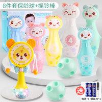 婴儿手摇铃0-1岁儿早教牙胶玩具0-3-6-12个月保龄球