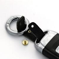 钥匙扣男士腰挂刻字挂件女式遥匙扣创意钥匙链钥匙圈礼品