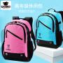 【支持*】台湾正品unme小学生书包4-6年级高年级书包中学生双肩包男女大容量减负背包 书包中学生男 书包中学生女