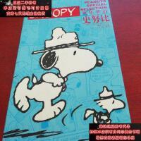 【二手旧书9成新】看漫画学英语:史努比欢乐英语(彩图全4册)外盒有磨损9787800128196